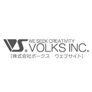 Volks ボークス