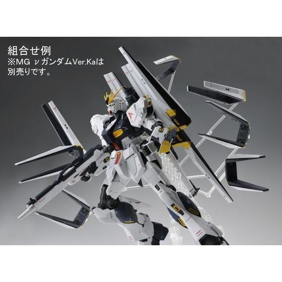 MG 1/100 ダブル・フィン・ファンネル拡張ユニット 【再販】【2次:2018年11月発送】