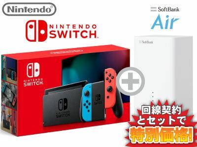 データ通信量上限無し使い放題!工事不要!ニンテンドースイッチ 本体 [ネオンブルー/ネオンレッド] Nintendo Switch (バッテリー強化新モデル) + SoftB...