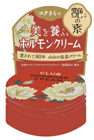 クラブコスメチックス クラブ ホルモンクリーム クラシカルリッチ III 65g ( 化粧品 保湿クリーム ) ( 4901416175213 )