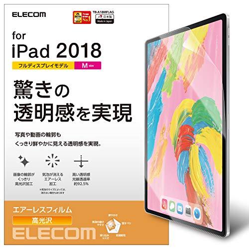 エレコム iPad Pro 11インチ ( 新 2018年モデル ) 保護フィルム 高光沢 TB-A18MFLAG iPad / 【 あす楽 】 ELECOM