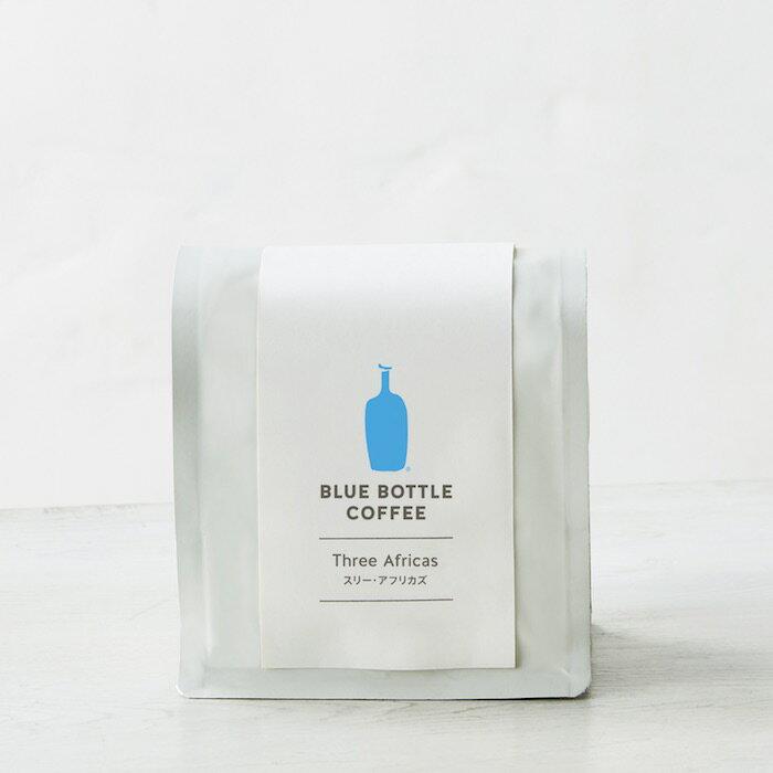 スリー・アフリカズ ブレンド コーヒー豆 200g