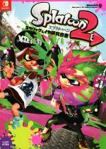 【中古】 Nintendo Switch スプラトゥーン2 コウリャク&イカ研究白書 /ファミ通(編者) 【中古】afb