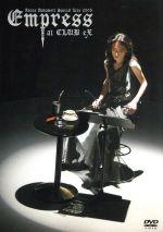 【中古】 歌姫〜UTAHIME〜Akina Nakamori Special Live 2005 Empress CLUB eX /中森明菜 【中古】afb