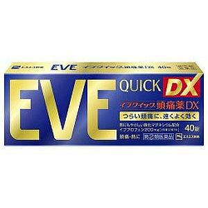 【第(2)類医薬品】イブクイック頭痛薬DX 40錠