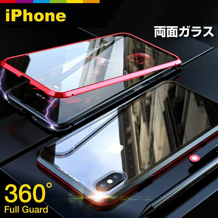 iPhone8 ケース iPhone 11 Pro ケース XR iPhone XS Max ケース iPhone7 ケース iPhone11 Pro Max ケース 両面ガ...