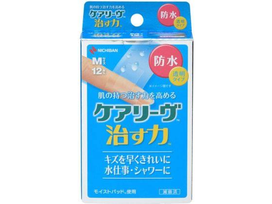 【管理医療機器】ニチバン/【医療機器】ケアリーヴ治す力 防水タイプ Mサイズ 12枚