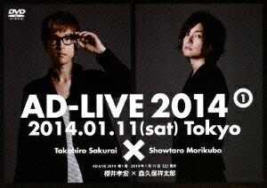アドリブ(AD−LIVE)2014〜第1巻〜