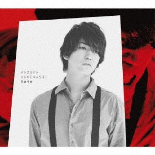 亀梨和也/Rain《限定盤1》 (初回限定) 【CD+DVD】