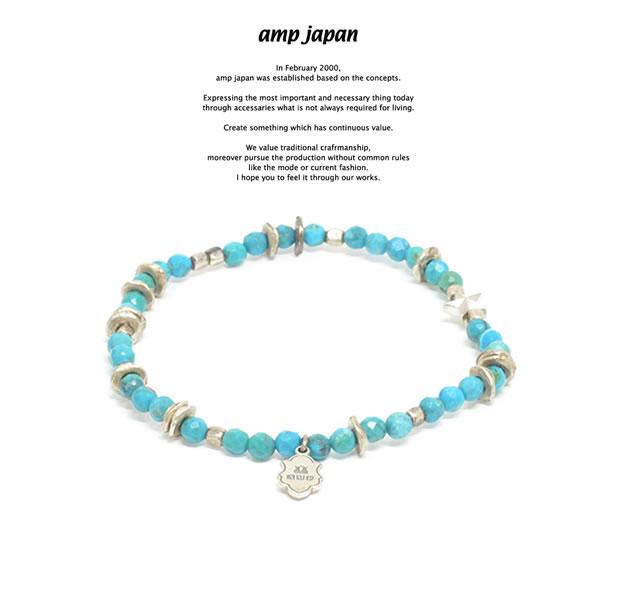 amp japan アンプジャパン 17AHK-434 Round Cut Turquoise Bracelet & AnkletAMP JAPAN Brass 真鍮 Sil...