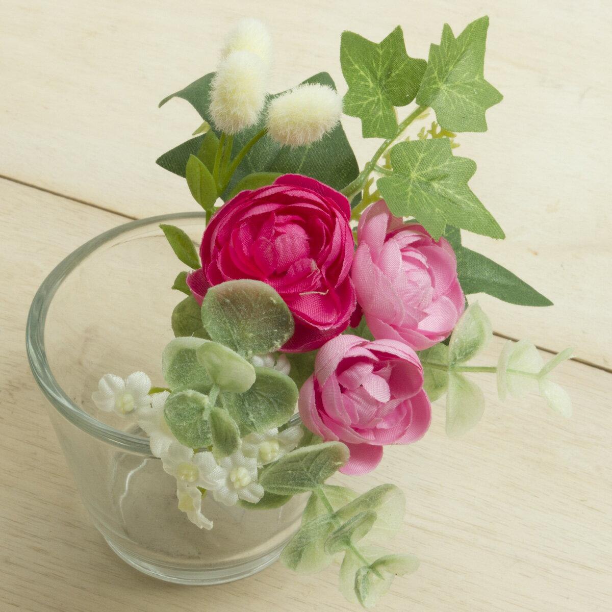 即日 【造花】YDM/ミニラナンブッシュ ピンクビューティー/FB2325-PBT