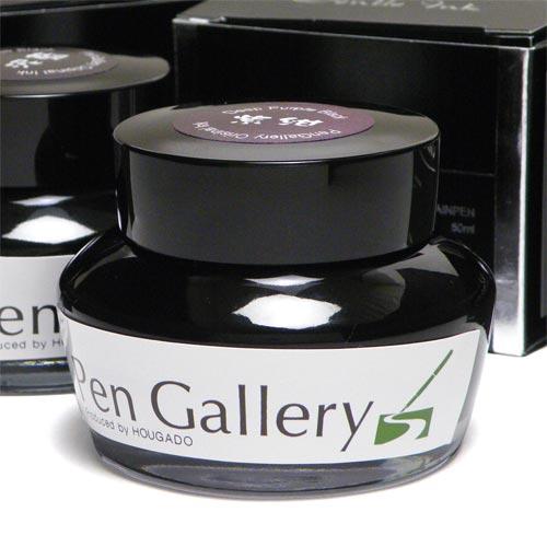 報画堂オリジナル セーラー別注モデル PenGallery Ink Deep RYZSET