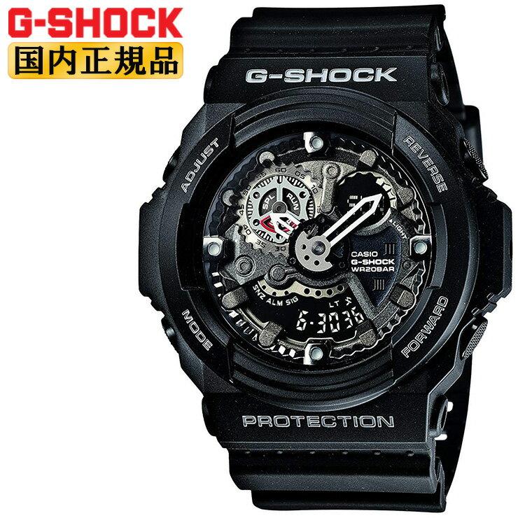 G-SHOCK 腕時計 Gショック デジタル×アナログコンビ 歯車をモチーフにした立体的な文字板 ブラック GA-300-1AJF メンズ 【あす楽】【在庫あり】
