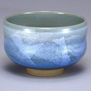 九谷焼 抹茶碗 青銀彩 和食器 湯飲み いっぷく碗