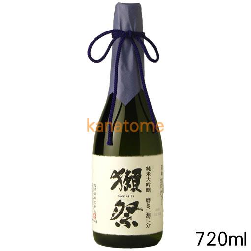 獺祭 だっさい 純米大吟醸 磨き二割三分 720ml
