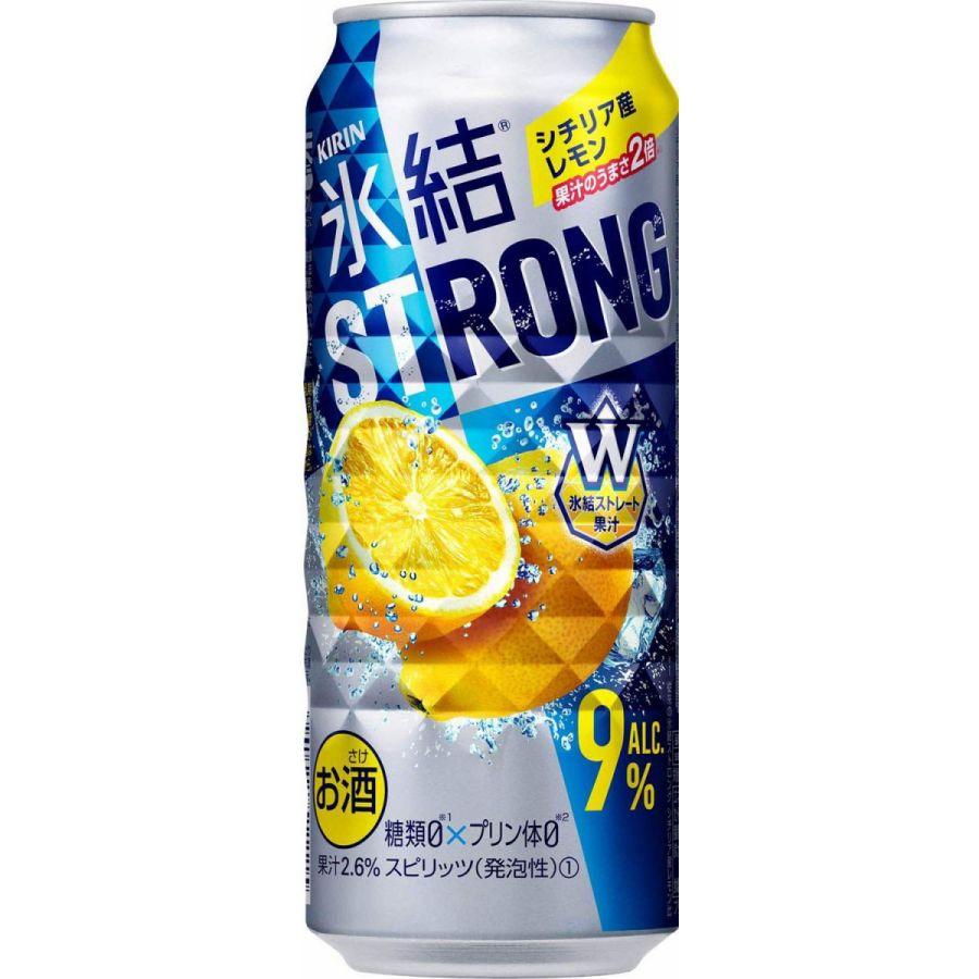 キリン 氷結 ストロング シチリア産レモン 500ml×24本 【ご注文は2ケースまで同梱可能です】