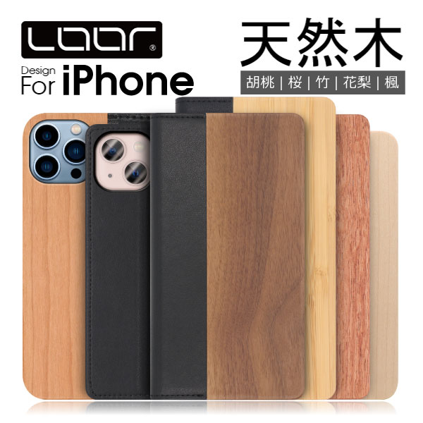 LOOF Nature iPhone11 Pro Max SE 2020 ケース 手帳型 iPhoneX iPhone Xs Max XR カバー 木 iPhone8 iPh...