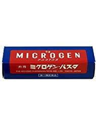 【第1類医薬品】【送料無料】30g×10 ミクロゲンパスタ 30g×10 みくろげんぱすた