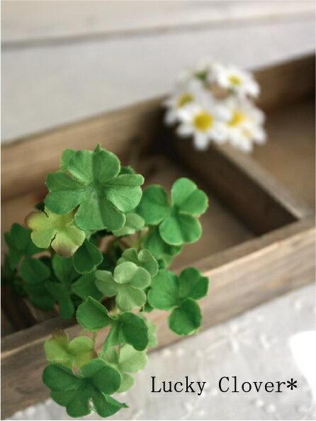ラッキークローバーピック 2P 造花 フェイクグリーン インテリア 人工観葉植物