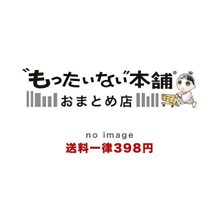 【中古】 MAHAVISHNU ORCHESTRA マハヴィシュヌ・オーケストラ BIRDS OF FIRE CD / John McLaughlin / Sony Jazz...