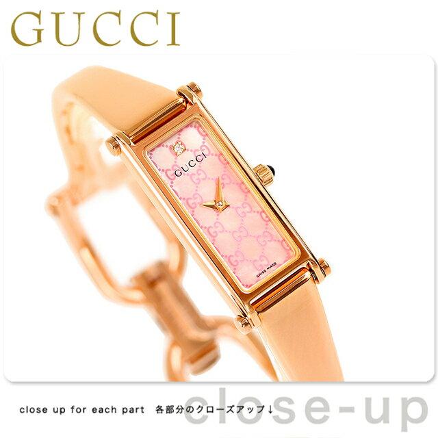 グッチ 時計 レディース GUCCI 腕時計 1500 ダイヤモンド ピンクシェル × ピンクゴールド YA015559