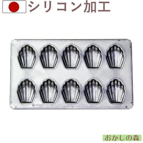 シリコン加工 ミニ マドレーヌ型 シェル 10pcs レシピ付き♪ ケーキ型 お菓子