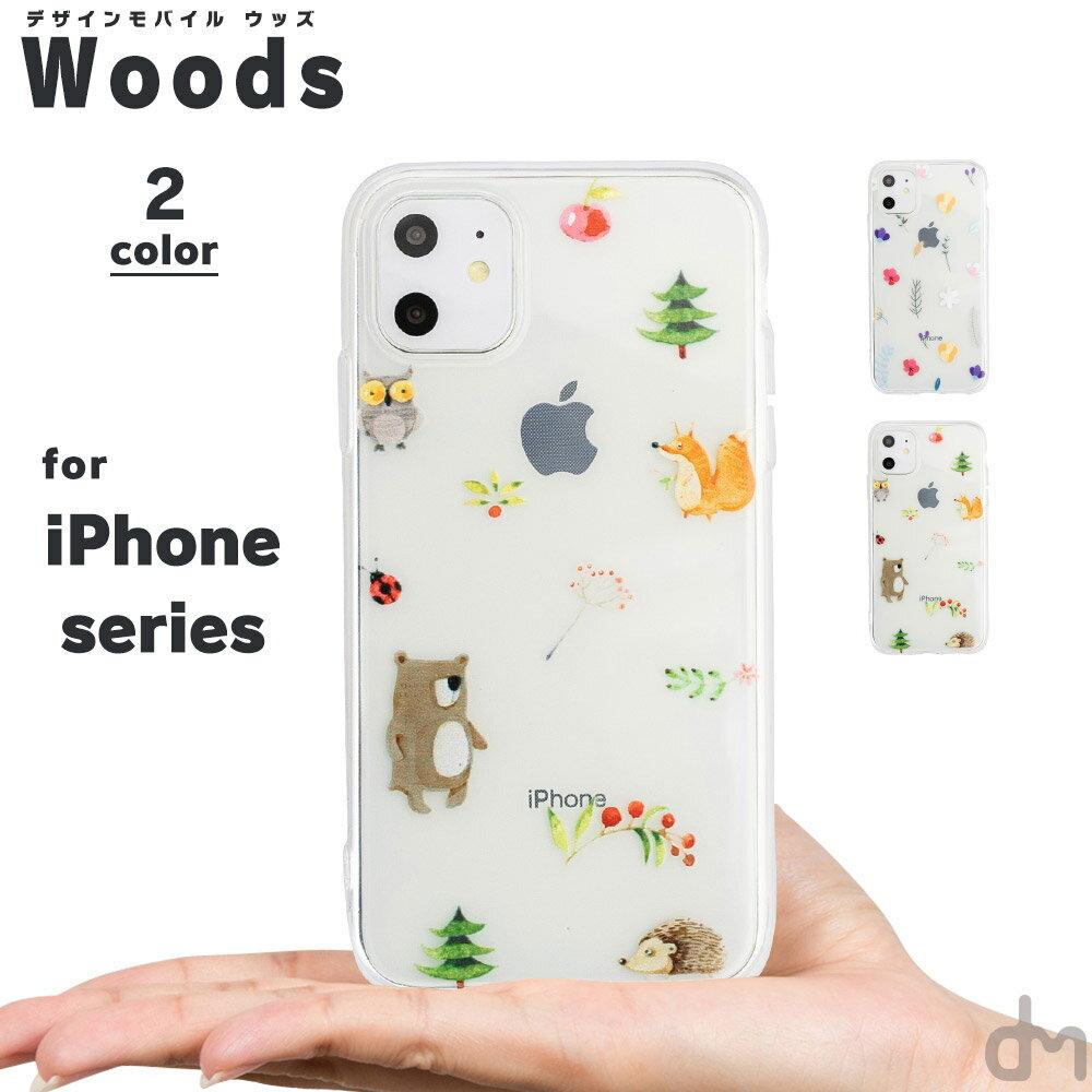 iPhone8 ケース iPhone11 ケース アイフォン11 アイフォン 11 Pro 8 XR XS X ケース 7 iPhoneXR iPhoneXS X ケーススマ...