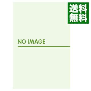 【中古】恐竜博物図鑑 / ヘーゼル・リチャードソン
