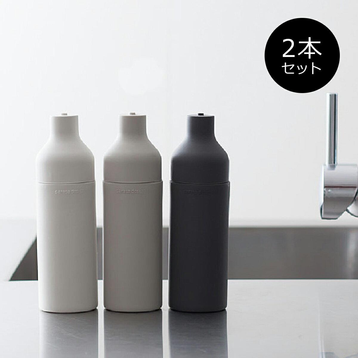 キッチン 洗剤 詰め替えボトル ディスペンサー [セット販売●b2c スクィーズボトル 【2本入り】] 食器用洗剤 ソープディスペンサー