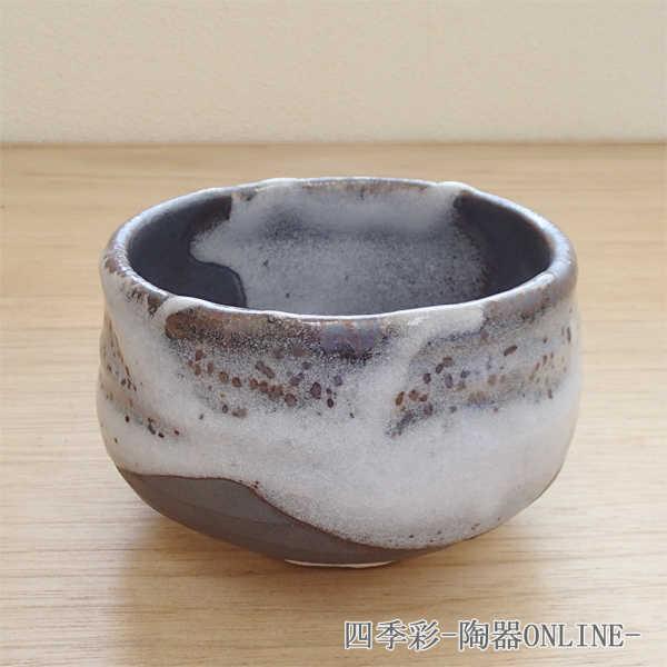 抹茶茶碗 新雪抹茶茶碗 抹茶碗 美濃焼 茶道具 茶器