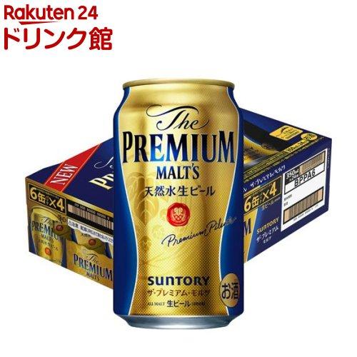 サントリー ザ・プレミアムモルツ(350ml*24本)【ザ・プレミアム・モルツ(プレモル)】[ビール]