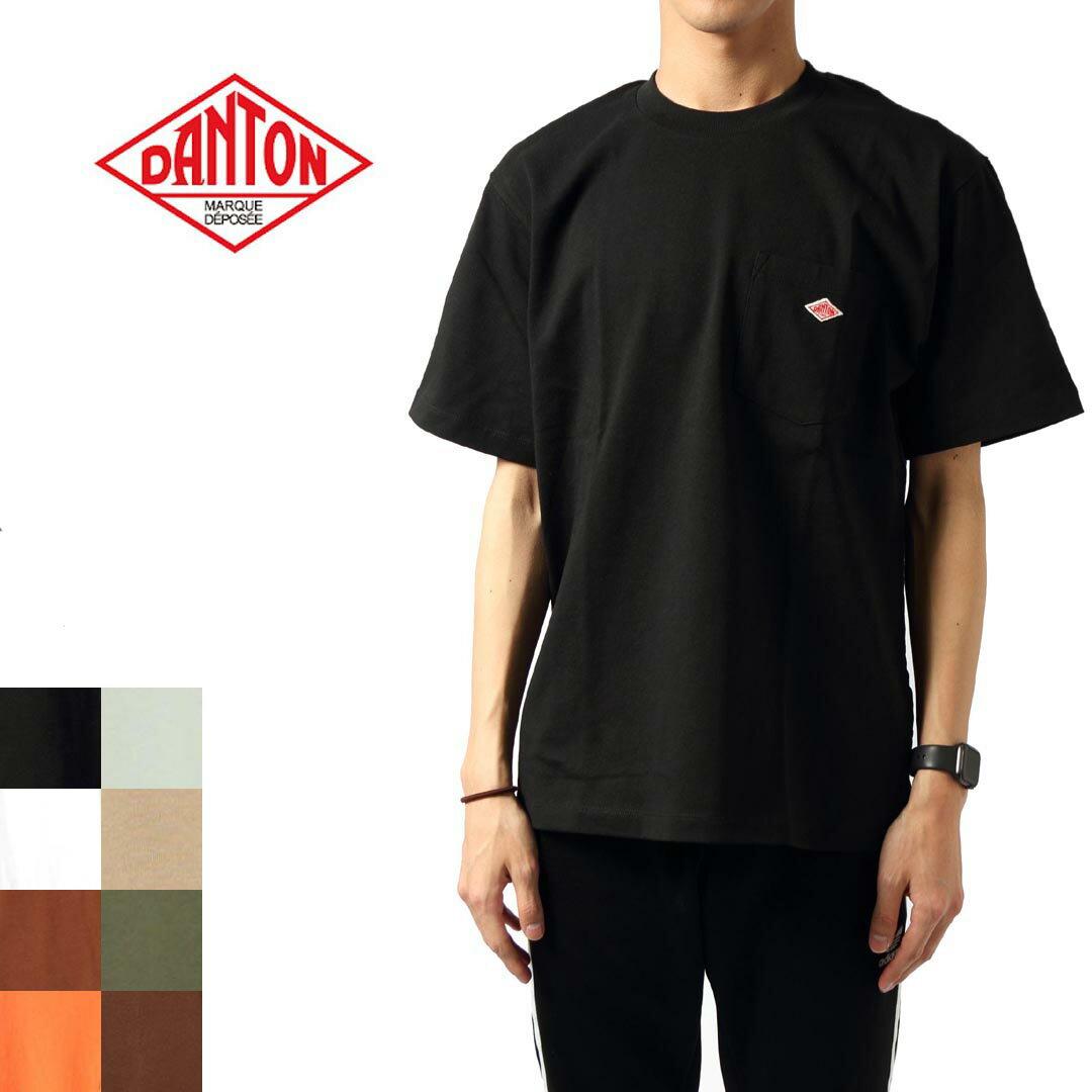 *メンズ/DANTON/ダントン/コットンポケットTシャツ/半袖/品番:JD-9041【1枚までメール便配送のみ】