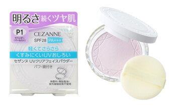 セザンヌ化粧品 UVクリアフェイスパウダー P1 ラベンダー SPF28 PA+++ (10g) フェイスパウダー
