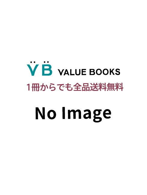 【中古】悪魔の神話学 /岩波書店/高橋義人 (単行本)
