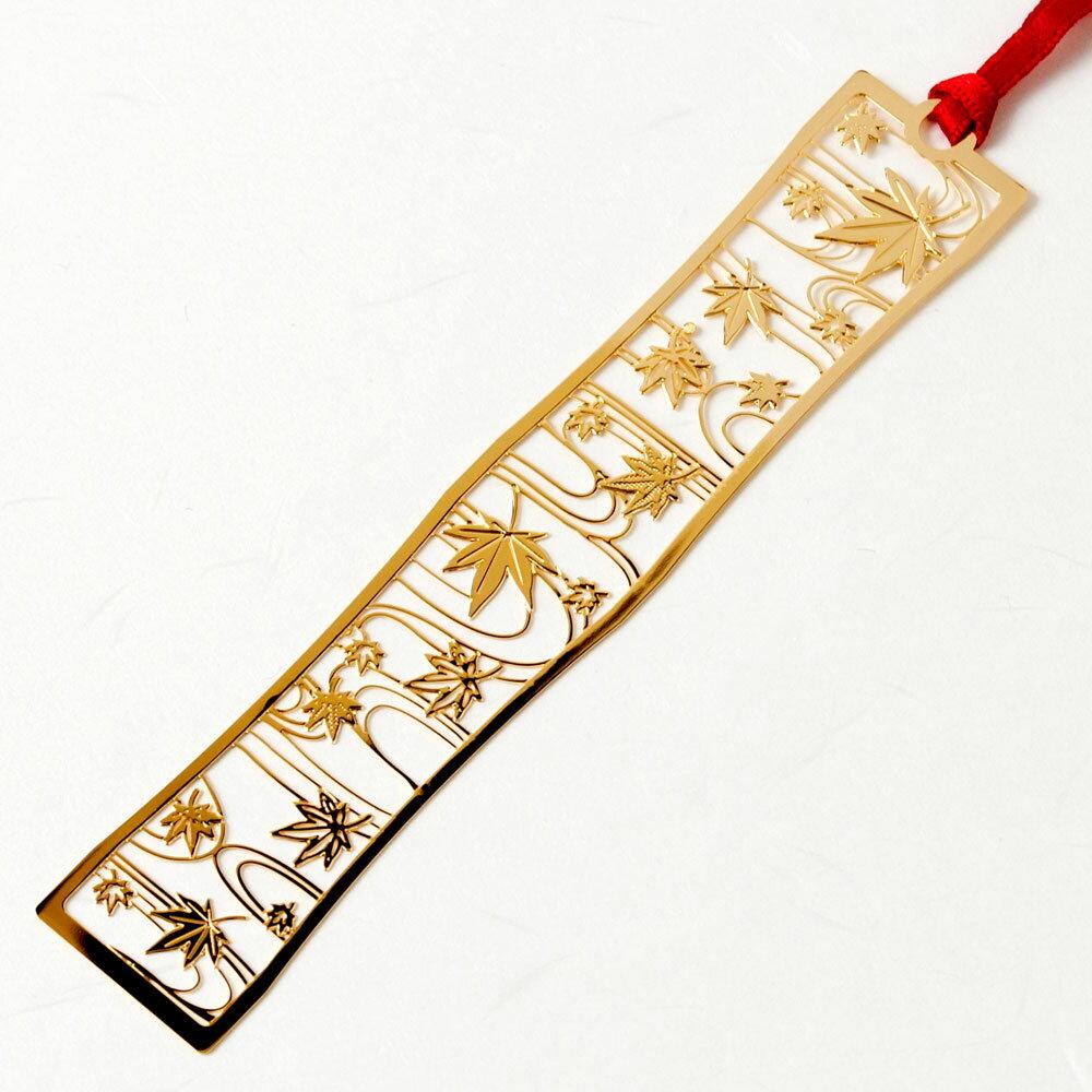和柄ブックマーカー 秋風もみじ (WAG006) 金の栞シリーズ 24K表面加工 金属製ブックマーカー Metal bookmark, Japanese pattern