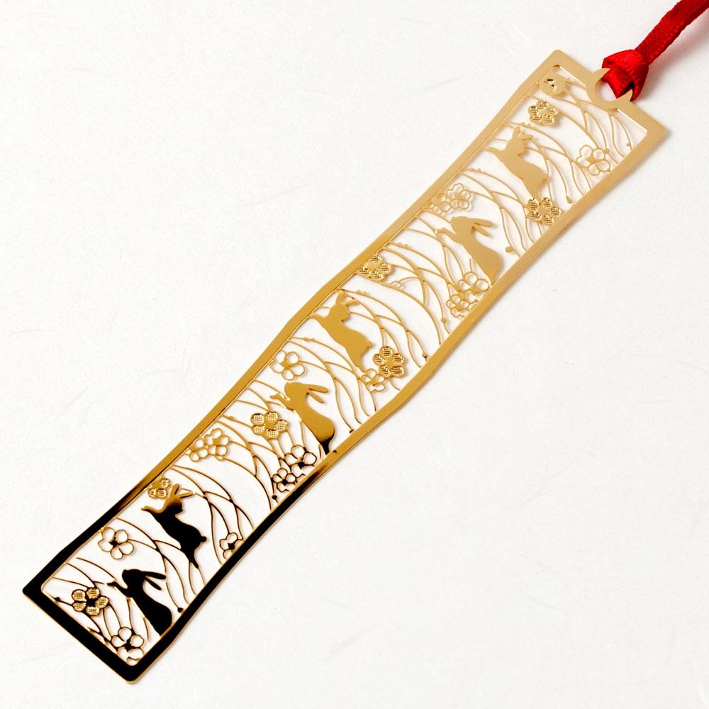 和柄ブックマーカー 野うさぎ (WAG008) 金の栞シリーズ 24K表面加工 金属製ブックマーカー Metal bookmark, Japanese pattern