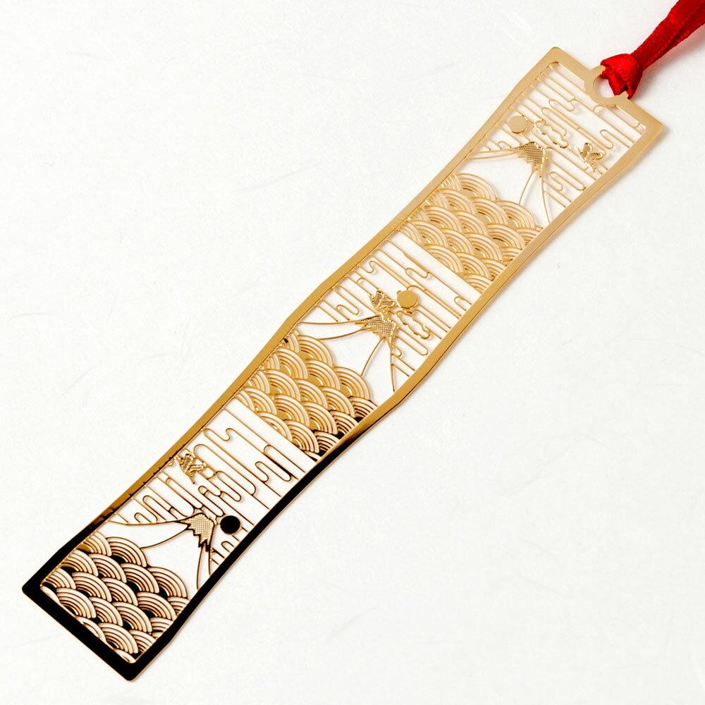 和柄ブックマーカー 富士と荒波 (WAG009) 金の栞シリーズ 24K表面加工 金属製ブックマーカー Metal bookmark, Japanese pattern