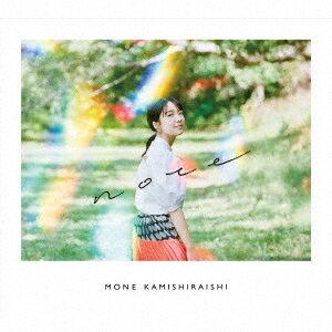 上白石萌音/note<CD+DVD>(初回限定盤)20200826