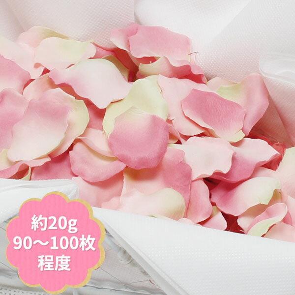 フラワーシャワー フラワーペタル 造花アートフラワー 花びら FLE-7013 ピンク グリーン 【2袋までネコポス対応】