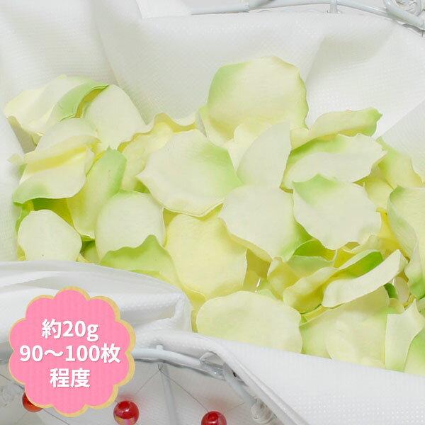 フラワーシャワー フラワーペタル 造花アートフラワー 花びら FLE-0713 ライムグリーン 【2袋までネコポス対応】