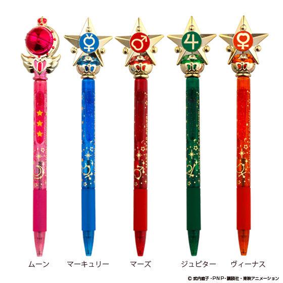 美少女戦士セーラームーン キューティムーンボールペン&スターパワーボールペン