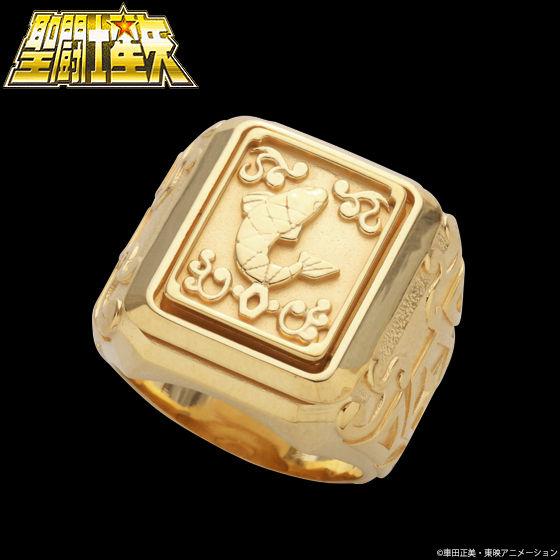 【受注生産】聖闘士星矢 黄金聖衣箱(ゴールドクロスボックス)デザインsilver925リング 魚座(ピスケス)