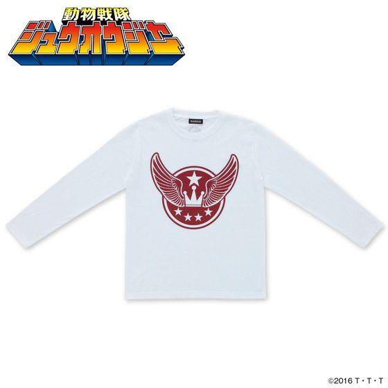 動物戦隊ジュウオウジャー ジュウオウイーグル/風切大和 長袖Tシャツ 王冠/白