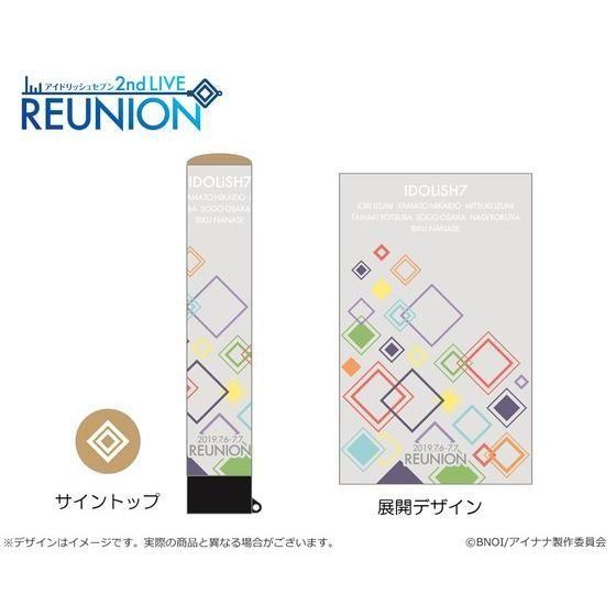 【ナナイロストア】アイドリッシュセブン 2nd LIVE 「REUNION」 ペンライトチューブ(IDOLiSH7)