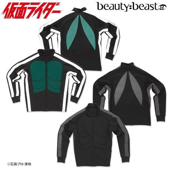 仮面ライダー×beauty:beast(ビューティビースト)トラックジャケット