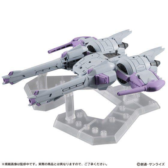 機動戦士ガンダム MOBILE SUIT ENSEMBLE EX14B ミーティア
