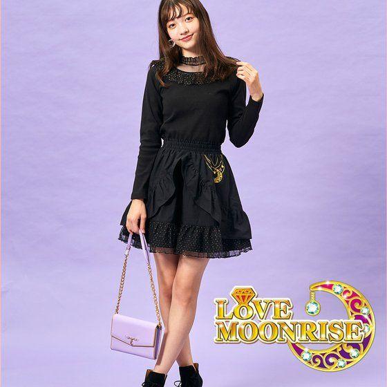 アイカツ!スタイル【スカート】 ラブムーンライズ チュール切替ティアードスカート