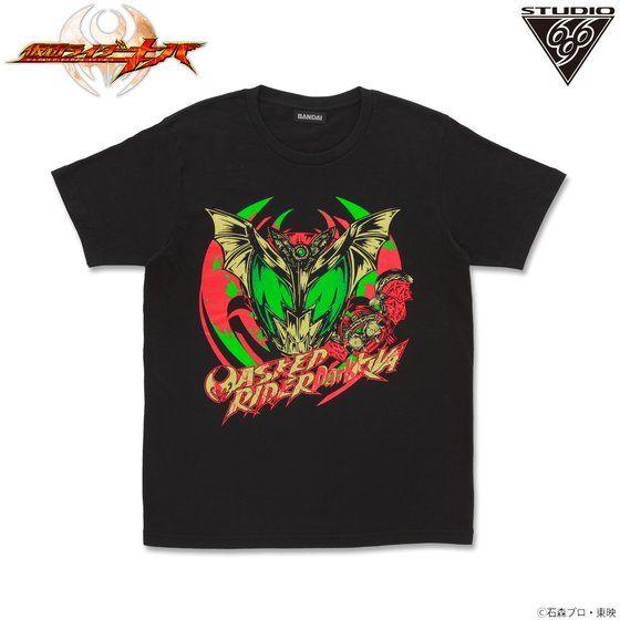 仮面ライダー キバ /仮面ライダー ダークキバTシャツ feat.STUDIO696