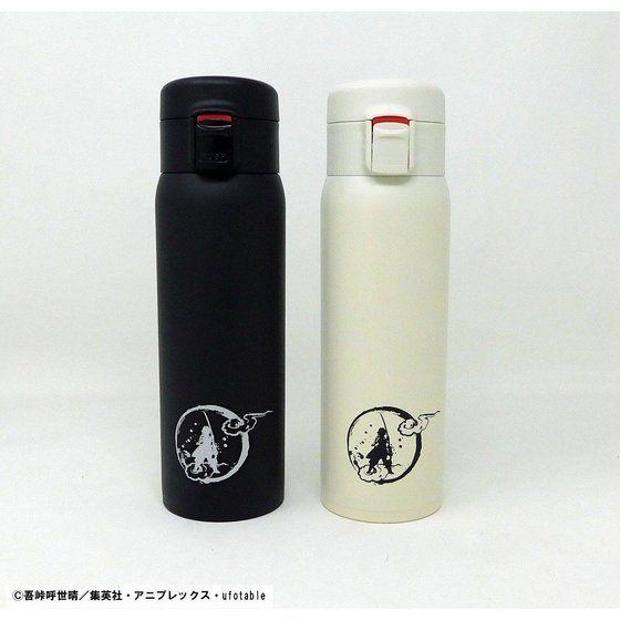 鬼滅の刃 ワンプッシュボトル 【プレミアムバンダイ限定】