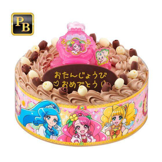 キャラデコお祝いケーキ ヒーリングっど プリキュア(チョコクリーム)[5号サイズ]